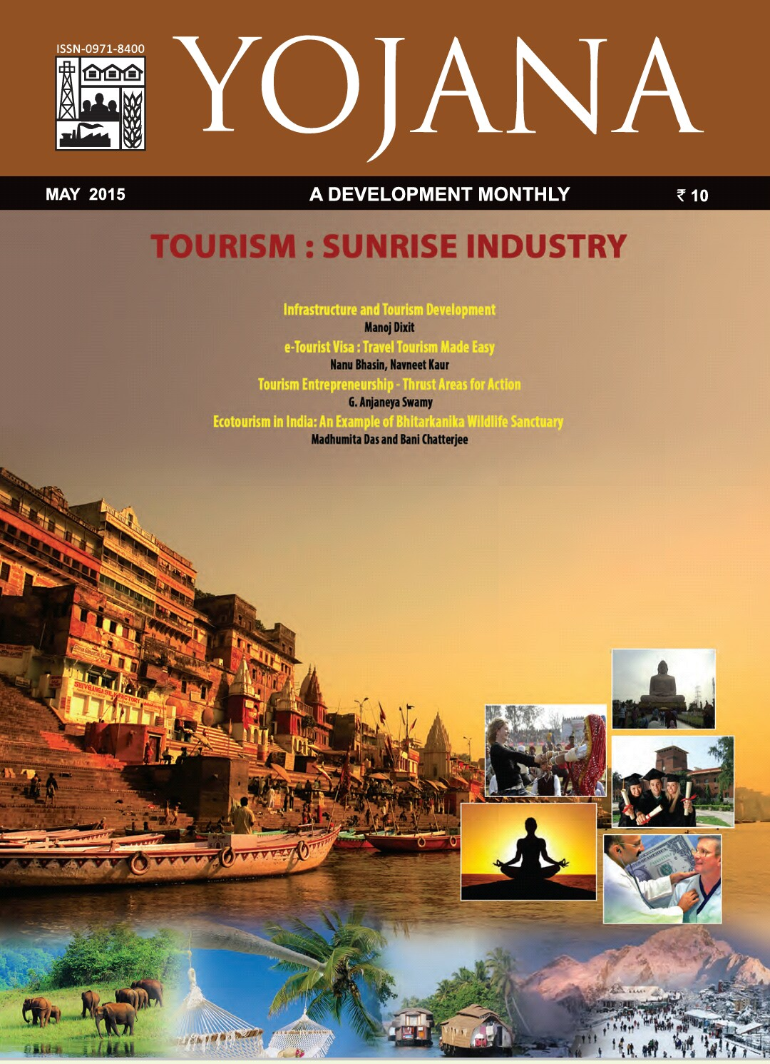 yojana english cover page