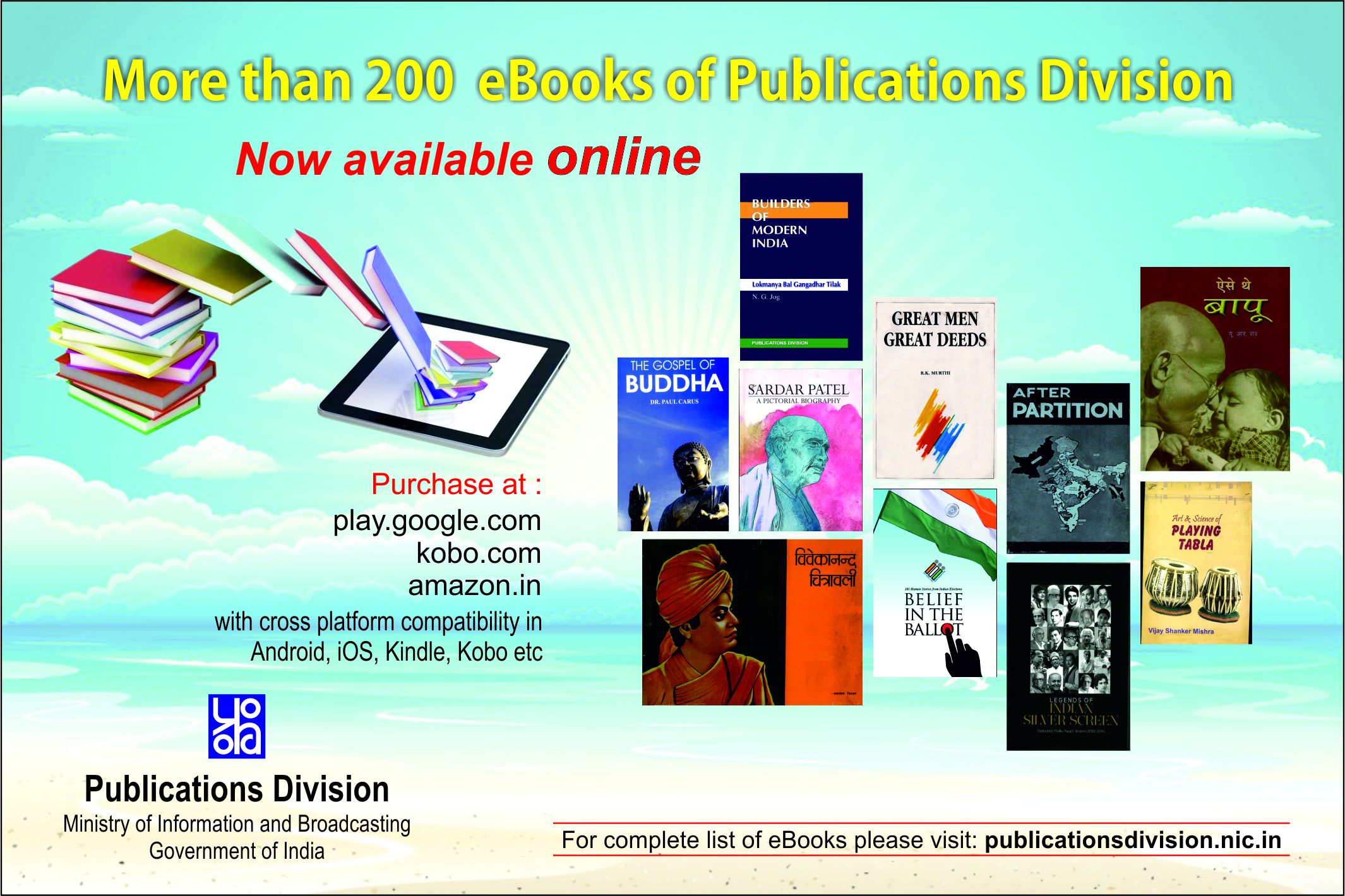 Tax system in india evolution and present structure ebook array employment news rh employmentnews gov in fandeluxe